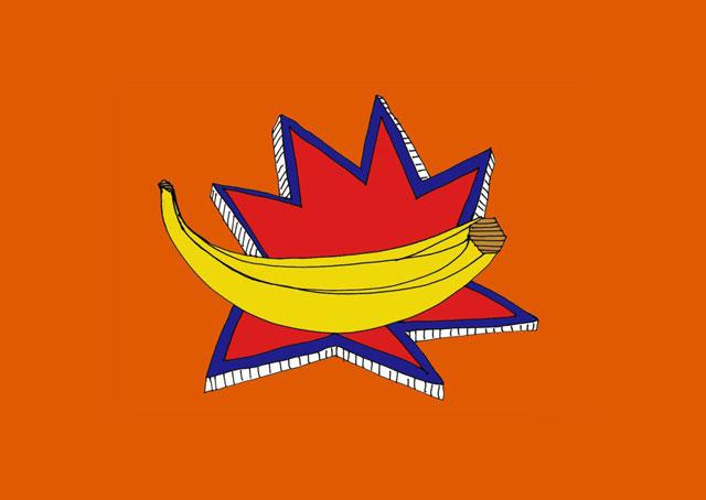 Banana_Concept